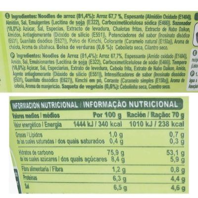 Noodles vegetales Mercadona (Hacendado)